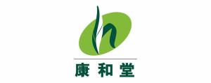 康和堂_logo