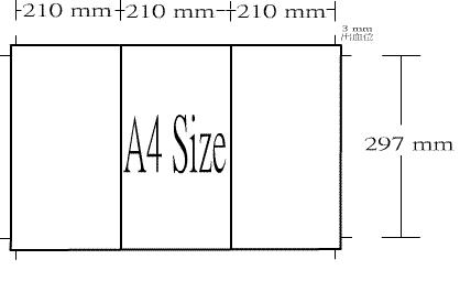 "A型:630x 297mm / 25x12"""